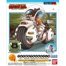 Dragon Ball Mecha Colle Vol.1 Bulma's Capsule No. 9 Motorcycle