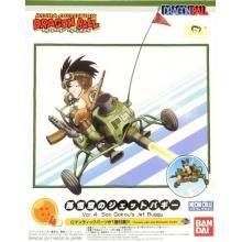 Dragon Ball Mecha Colle Vol.4 Son Goku's Jet Buggy