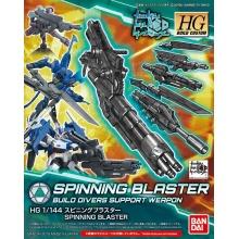 1/144 HGBC Spinning Blaster