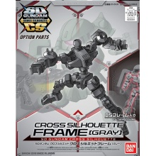 SD Gundam Cross Silhouette: Cross Silhouette Frame [Gray]