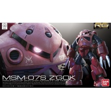 1/144 RG MSM-07S Char's Z'Gok