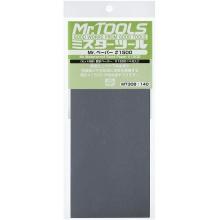 Mr.Waterproof Sand Paper 1500