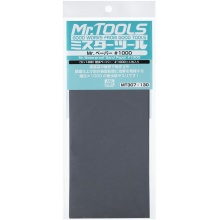 Mr.Waterproof Sand Paper 1000