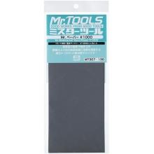 Mr.Waterproof Sand Paper 1000