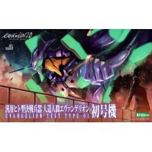 Neon Genesis Evangelion: 1/400 Evangelion Test Type EVA-01