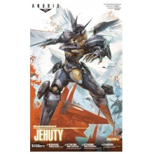 Zone Of The Enders: Jehuty