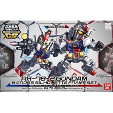 SD Gundam Cross Silhouette: RX-78-2 Gundam & Cross Silhouette Frame Set
