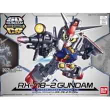 SD Gundam Cross Silhouette: RX-78-2 Gundam
