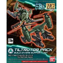 1/144 HGBC Tiltrotor Pack