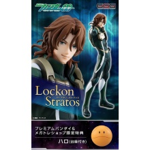 1/8 Gundam Guys Generation: Mobile Suit Gundam 00 - Lockon Stratos