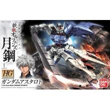 1/144 HGIBO Gundam Astaroth