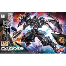 1/144 HGIBO Gundam Vual