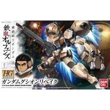 1/144 HGIBO Gundam Gusion Rebake
