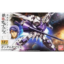 1/144 HGIBO Gundam Kimaris