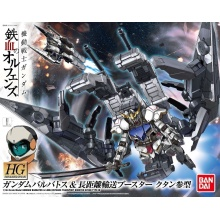1/144 HGIBO Gundam Barbatos & Long Distance Transport Booster Kutan Type-III