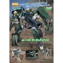 [PREORDER] 1/100 MG Gundam Dynames