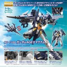 [PREORDER] 1/100 MG Gundam AGEII Magnum