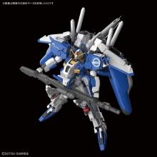 [PREORDER] 1/100 MG Ex-S Gundam/S Gundam Ver.1.5