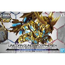 SD Gundam Cross Silhouette: Unicorn Gundam 03 Phenex (Destroy Mode) (Narrative Ver.)