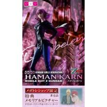 [PREORDER] 1/8 Gundam Girls Generation: Mobile Suit Zeta Gundam - Haman Karn