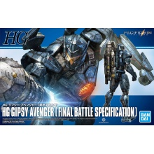 HG Gipsy Avenger (Final Battle Specifications)