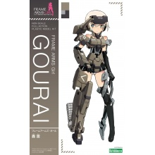Frame Arms Girl - Gourai