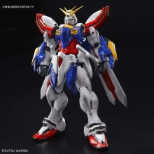 [PREORDER] 1/100 Hi-Resolution Model God Gundam