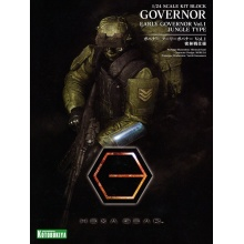 1/24 HEXA GEAR - Early Governor Vol.1 Jungle Type