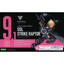 1/1 Megami Device - SOL Strike Raptor