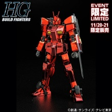 1/144 HGBF Gundam Amazing Red Warrior Metallic Version