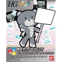 1/144 HGPG Petit'gguy Surfacer Gray & Placard