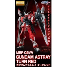 1/100 MG MBF-02VV Gundam Astray Turn Red (Exclusivo P-Bandai)